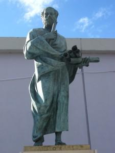 Aristotle-at-university-of-thessaloniki-greece-225x300